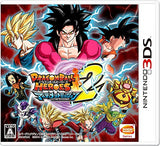 Dragon Ball Heroes Ultimate Mission 2 - Entaya Japan