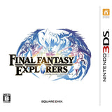 Final Fantasy Explorers - Entaya Japan