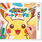 Pokemon Art Academy - Entaya Japan