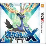 Pokemon X - Entaya Japan