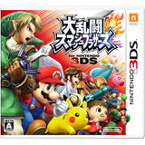 Super Smash Bros. - Entaya Japan