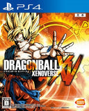 Dragon Ball Z Xenoverse - Entaya Japan