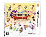 Dragon Quest Theathythm - Entaya Japan - 1