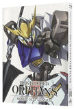 Mobile Suit Gundam Iron-Blooded Orphans - Entaya Japan - 1