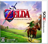 The Legend of Zelda Ocarina of Time - Entaya Japan - 1