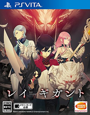 Ray Gigant - Entaya Japan