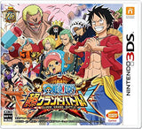 One Piece Super Grand Battle X - Entaya Japan