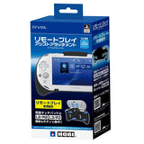 Hori Remote Play Assist Attatchment - Entaya Japan - 1