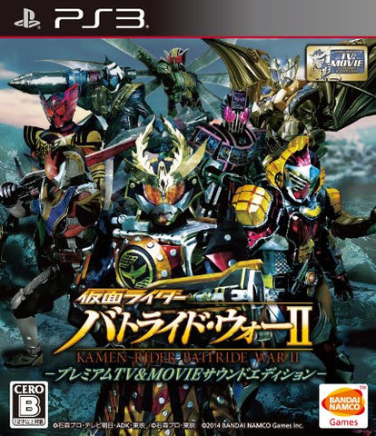 Kamen Rider Battride War 2 Premium TV & Movie Sound Edition - Entaya Japan