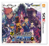 Professor Layton vs Phoenix Wright - Entaya Japan
