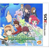 Tales of The World Reve Unitia - Entaya Japan