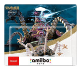Amiibo Guardian - Breath of the Wild -
