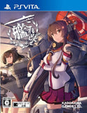 Kantai Collection Kai (Standard Edition) - Entaya Japan
