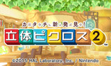 Rittai Picross 2 - Entaya Japan - 2