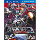 Earth Defense Forces 3 Portable - Entaya Japan