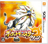 Pokemon Sun - Entaya Japan