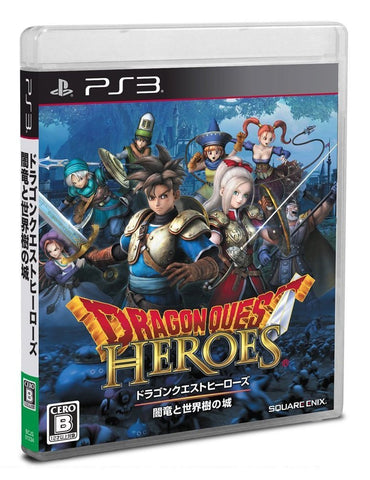 Dragon Quest Heroes - Entaya Japan