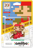 Amiibo Mario Classic Color (Super Mario Bros. 30th) - Entaya Japan - 1