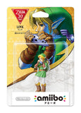 Amiibo Link Ocarina of Time - Entaya Japan - 1