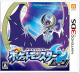 Pokemon Moon - Entaya Japan