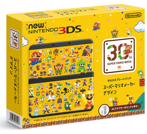 New Nintendo 3DS Console Cover Plates Pack Super Mario Maker - Entaya Japan - 1