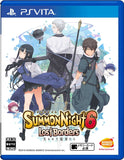 Summon Night 6 Lost Borders - Entaya Japan