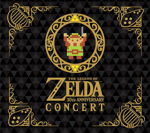 The Legend of Zelda 30th Anniversary Soundtrack CD + DVD - Entaya Japan - 1