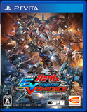 Gundam Extreme VS. Force - Entaya Japan