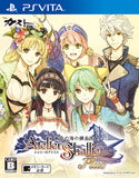 Atelier Shallie Plus - Entaya Japan