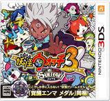 Yokai Watch 3 Sukiyaki - Entaya Japan