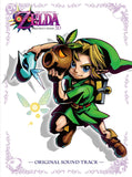 The Legend of Zelda Majora's Mask Original Soundtrack Limited Edition - Entaya Japan - 1
