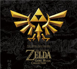 The Legend of Zelda 30th Anniversary Soundtrack CD - Entaya Japan - 1