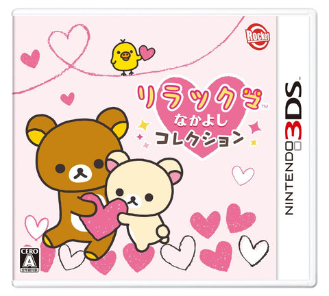 Rilakkuma Nakayoshi Collection - Entaya Japan