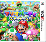 Mario Party Star Rush - Entaya Japan