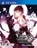 DIABOLIK LOVERS LIMITED V EDITION - Entaya Japan