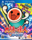 Taiko no Tatsujin V version - Entaya Japan