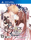 Clock Zero ExTime - Entaya Japan
