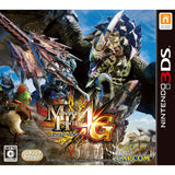 Monster Hunter 4G - Entaya Japan
