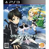 Sword Art Online Lost Song - Entaya Japan - 1