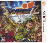 Dragon Quest VII - Entaya Japan