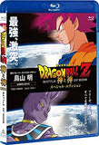 Dragon Ball Z Battle of Gods - Entaya Japan