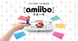 Amiibo Mario Classic Color (Super Mario Bros. 30th) - Entaya Japan - 3