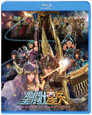 Saint Seiya Legend of Sanctuary - Entaya Japan