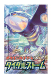 Pokemon XY Expansion BOX Tidal Storm - Entaya Japan