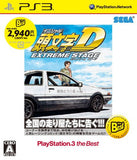 Initial D Extreme Stage The Best - Entaya Japan