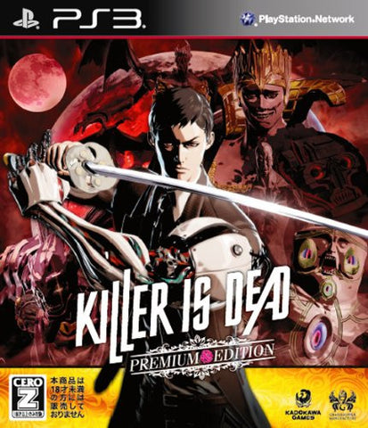 Killer is Dead - Entaya Japan