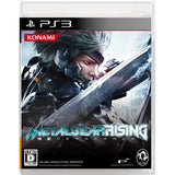 Metal Gear Rising Revengeance - Entaya Japan