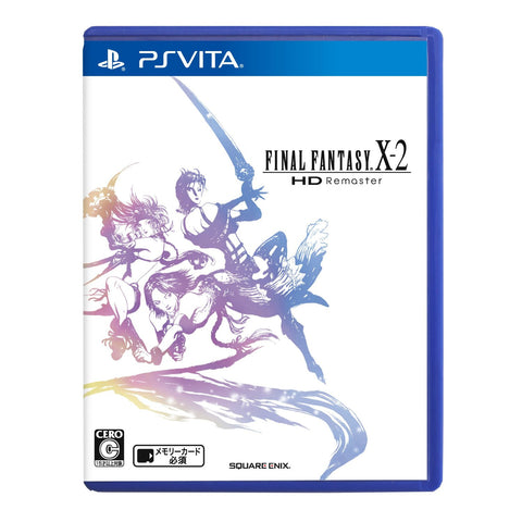 Final Fantasy X-2 HD Remaster - Entaya Japan