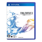 Final Fantasy X HD Remaster - Entaya Japan