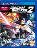 Gundam Breaker 2 - Entaya Japan